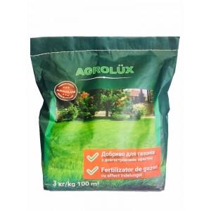 Удобрение для газона c долговременным эффектом - 3 кг./упак.