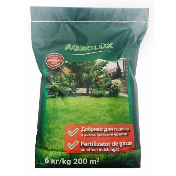 Удобрение для газона c долговременным эффектом - 6 кг./упак.